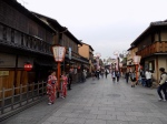 Kyoto wheelchair accessible Street